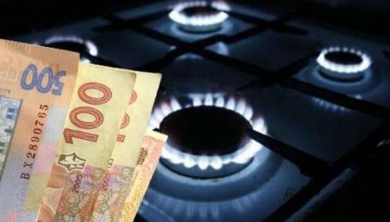 Ціна на газ в Україні до кінця року не перевищуватиме 6,99 гривень за кубометр