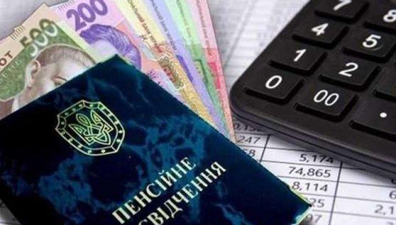 В Україні деяким пенсіонерам пенсії хочуть підвищити до 30 тисяч