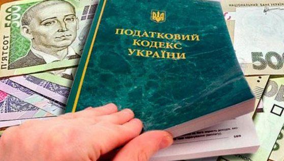 В Україні пропонують ввести податок на доходи нянь, доглядальниць, фотографів, дизайнерів та інших самозайнятих осіб