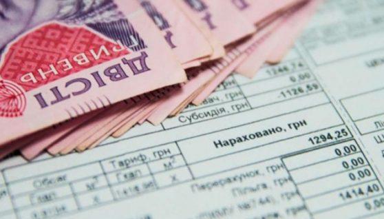 В Україні не будуть підвищувати тарифи на тепло та гарячу воду