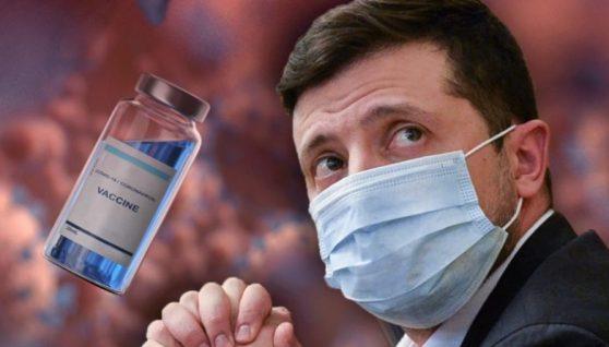 Зеленський назвав категорію людей, які не мають права відмовитися від вакцинування, але ті хто погодяться будуть мати привілеї