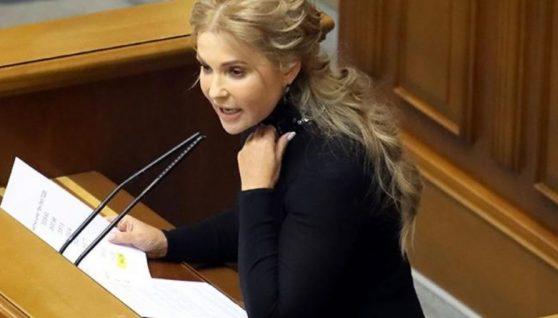 """Тимошенко у Раді розповіла усю правду про вакцину, якою прививають українців: """"Ми що і далі будемо це покривати…"""" (ВІДЕО)"""
