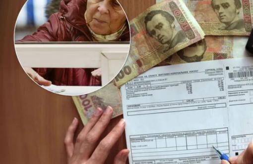 Українцям перерахували пенсії: кому додали 1000 грн