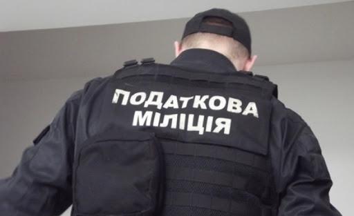 Зеленський підписав закон щодо ліквідації податкової міліції: Подробиці
