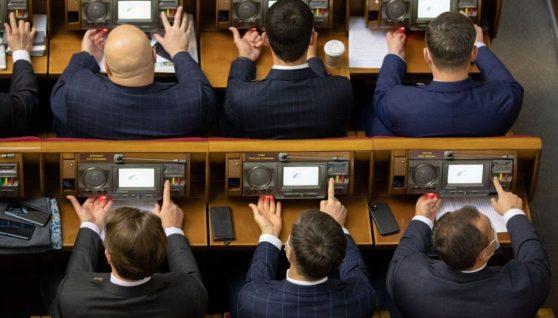 Рада звернулася до всього світу щодо посилення співпраці для протидії агресії Росії