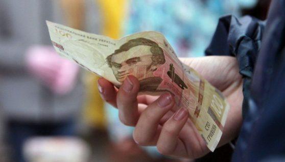 Держбюджет-2022: чи підвищать мінімальну заробітну плату в Україні