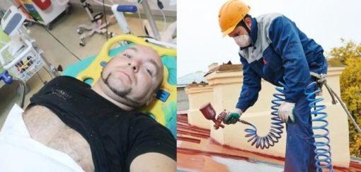 У Польщі українець упав з даху та зламав хребта: дружина просить всіх небайдужих про допомогу