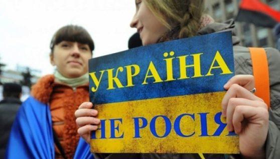 """В Інституті нацпам'яті пояснили, чому Путін говорить про """"один народ"""" з українцями"""