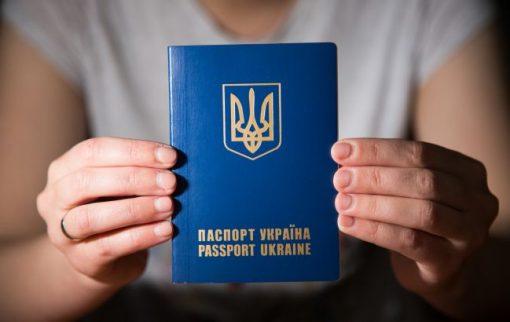 В Україні перевірять всі закордонні паспорти: коли і для чого