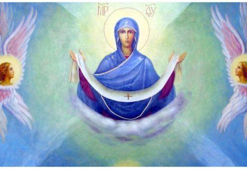 Молитва на Покрову про дітей і заміжжя: що просити у Божої Матері