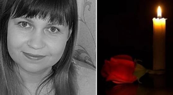 Померла молода вчителька (ФОТО) Радіо