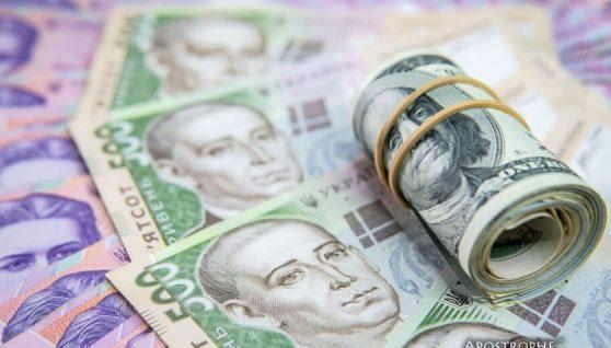 Субсидію можуть не дати через борги у сім'ї, але є п'ять винятків