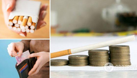 В Україні злетять ціни на сигарети: як змінять правила і скільки коштуватиме пачка