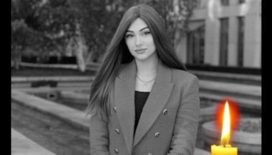 """""""Завжди сяяла красою"""": обірвалося життя молодої журналістки Еліни Калиниченко. Щирі співчуття рідним і близьким"""